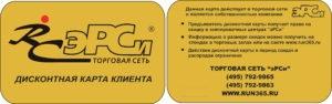 gold-card-300x94 ДИСКОНТНАЯ СИСТЕМА