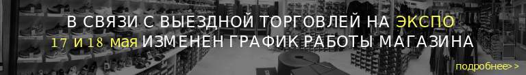 171819 - Главная
